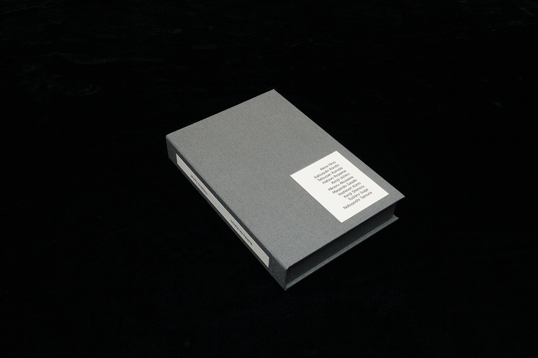 http://frederickcarnet.com/files/gimgs/116_budokanotebook01.jpg