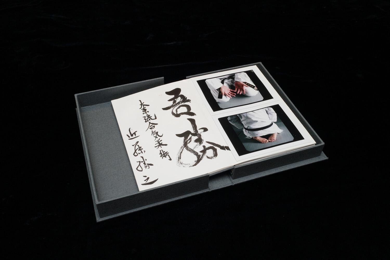http://frederickcarnet.com/files/gimgs/116_budokanotebook05.jpg