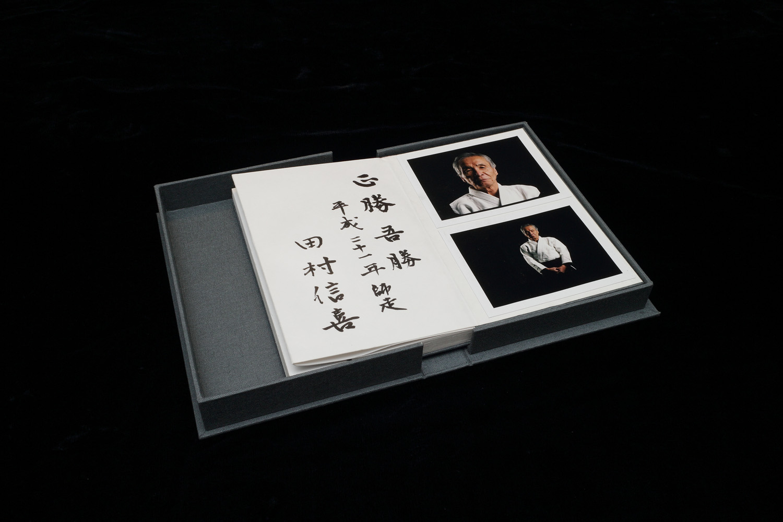 http://frederickcarnet.com/files/gimgs/116_budokanotebook15.jpg